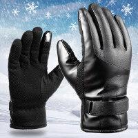 手套男冬天骑车保暖加绒皮手套防风触屏防寒棉手套户外摩托车冬季