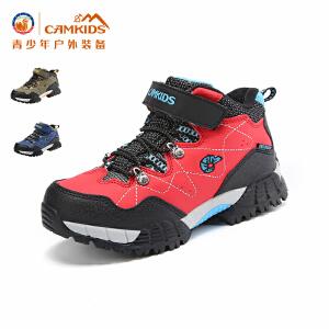 CAMKIDS垦牧男童鞋登山男童棉鞋2017冬季户外儿童运动鞋中大童