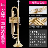【支持礼品卡】小号 乐器 降B调三音小号 初学演奏考级专业乐队教学教会西洋乐器j3f