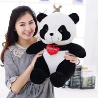公仔抱抱熊抱枕泰迪熊布娃娃毛绒玩具熊大号生日礼物女生熊猫玩偶 黑白熊猫