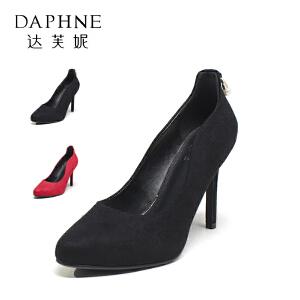 【9.20达芙妮超品2件2折】Daphne/达芙妮尖头高跟鞋女细跟优雅浅口磨砂布单鞋