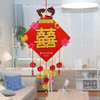结婚用品 婚庆用品 喜字 卧室门后 婚礼用品 婚房布置 灯笼花球 彩挂件正方形