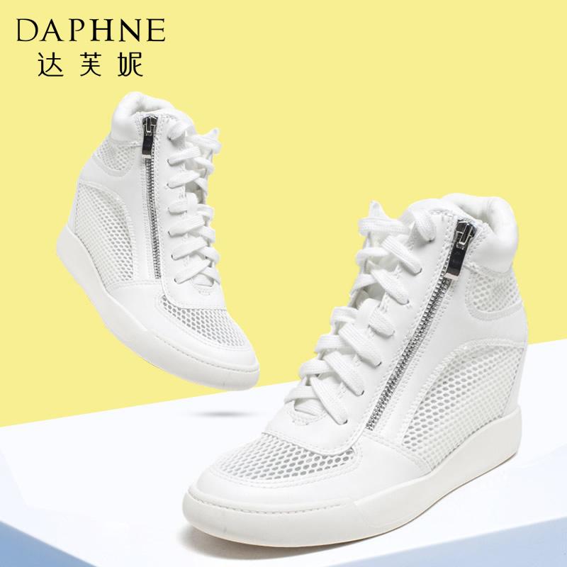 达芙妮 内增高镂空高帮休闲运动鞋女鞋单鞋