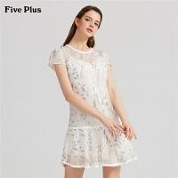 Five Plus女装网纱连衣裙两件套装刺绣短裙子短袖气质圆领