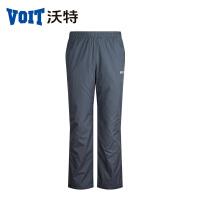 沃特运动裤男春秋季梭织透气防风轻便速干双层宽松直筒长裤