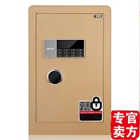 得力保险柜家用小型 60cm电子密码保管箱床头入墙防盗办公保险箱