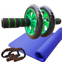 健腹轮巨轮腹肌轮收腹器减肚子俯卧撑支架瑜伽垫健身套装锻炼肌肉
