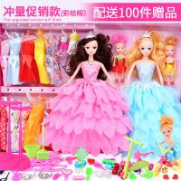 女孩公主大礼盒别墅城堡婚纱儿童玩具洋娃娃生日礼物芭比娃娃套装
