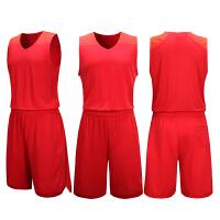 儿童篮球服套装 男童装篮球衣 中小学生比赛队服DIY定制印字印号