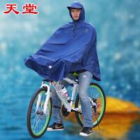 天堂自行车雨衣男女式单人大帽檐雨披加大加厚N120