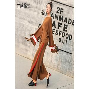 【618大促 每满100减50】休闲运动套装女春装新款潮韩版时髦港味宽松阔腿裤时尚两件套