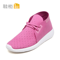 Daphne/达芙妮旗下鞋柜 个性潮流帆布鞋女学生韩版运动鞋休闲中跟纯色女鞋女鞋时尚