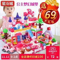 兼容乐高积木女孩大颗粒拼装塑料儿童宝宝益智玩具1-2-3-6周岁