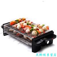 电烤炉家用无烟插电烧烤架 3-5人韩式双层不粘烤盘烤鱼烤串机