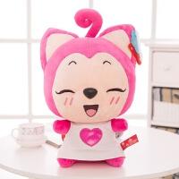 正版阿狸公仔毛绒玩具桃子抱枕布娃娃玩偶对装大号生日礼物送女生