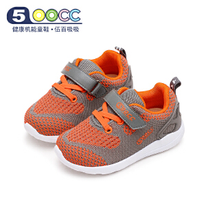 500cc儿童机能鞋女春秋1-3男女宝宝学步鞋软底透气网面小童鞋婴幼儿鞋子
