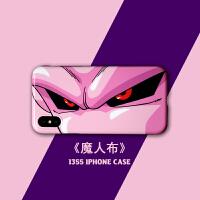 潮牌七龙珠苹果6手机壳魔人布欧动漫iphone7plus情侣XS/XR/Max套8 小7/8 布欧眼神