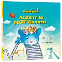 (精装)鼠小弟爱数学:勇敢向前冲 Mouse Math : Albert Is NOT Scared