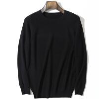 20171203043323570秋冬季男士加厚羊绒衫羊绒个性前卫圆领套头修身显瘦毛衣针织衫