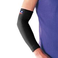 护臂 篮球 护膝护肘 运动护具 黑色 单只装