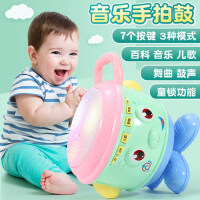 婴儿玩具0-1岁儿童手拍鼓宝宝拍拍鼓3-6-12个月7早教益智音乐玩具