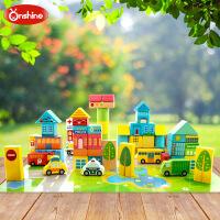 粒桶装城市交通场景积木木制益智力儿童大块木质玩具