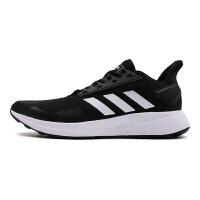 Adidas阿迪阿斯 男鞋 2018新款缓震透气运动休闲跑步鞋 BB7066
