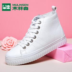 木林森冬季女鞋日系简约短靴棉鞋女韩版百搭系带厚底白色休闲板鞋