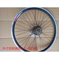 26寸山地车轮组刀圈车圈轮圈碟刹V刹前轮后轮单车轮组通用非快拆
