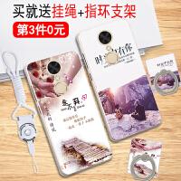 360n4s手机壳 360手机N4S保护壳 n4s 全包透明边软硅胶防摔彩绘外壳挂绳指环支架保护套SJ