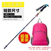登山杖棍折叠PK碳素超轻超短伸缩户外外锁徒步爬山装备行山杖便携