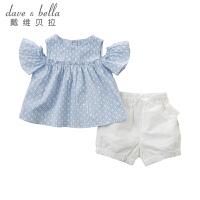 戴维贝拉2019夏装新款女童套装 宝宝印花2件套DBH10283