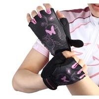 夏季女士手套 耐磨减震防滑短指手套自行车骑行粉色花朵配件装备
