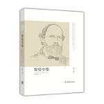 【正版全新直发】黎曼全集(卷) [德]Bernhard Riemann著 李培廉 9787040442618 高等教育