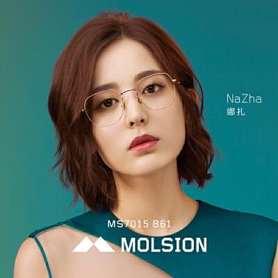 陌森眼镜框女娜扎同款圆脸大框眼镜架圆形金丝边眼镜框大脸MJ7015娜扎同款