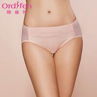 【2件3折到手价约:35】欧迪芬女士内裤女士性感蕾丝中腰提臀三角裤XP6245