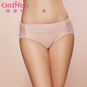 【30元无门槛券后价:39】欧迪芬女士内裤女士性感蕾丝中腰提臀三角裤XP6245