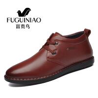 富贵鸟保暖商务休闲皮鞋男冬季加绒男鞋潮流牛皮棉鞋D709041 棕色 40