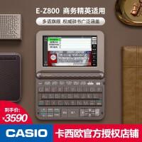 【CASIO】卡西欧E-G800DB 电子词典 日英法德汉辞典、多国语学习、 琉璃蓝