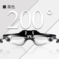 泳镜高清防雾防水游泳眼镜近视成人大框泳镜套装男女士游泳装备