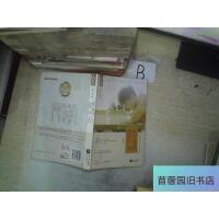 【旧书二手书9成新】终于等到遇见你然澈江苏文艺出版社