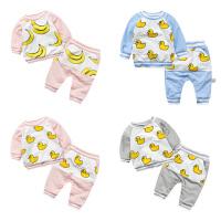 2018050606135女婴儿童运动套头外套装卫衣服0岁6个月1秋冬装3婴幼儿宝宝春秋装