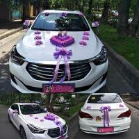 婚车装饰车头用品套装婚礼婚庆结婚车队花车装饰套装头车花装饰 其他颜色 简单款 紫+粉色