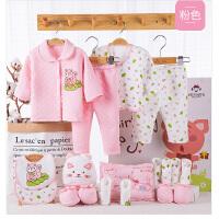 【领券立减30】宝宝出生新生儿礼盒婴儿衣服套装纯棉冬季加厚0-3个月6满月礼用品