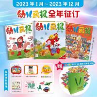 全套4册婴幼儿拼图 0-1-2-3周岁撕不破的宝宝书启蒙认知读物早教书看图识字配对卡片 儿童益智游戏玩具幼儿园图书 邦