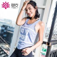 奥义2017新款秋冬瑜伽背心女运动跑步服健身服速干衣专业显瘦罩衫