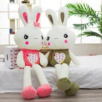 流氓兔布娃娃可爱玩偶儿童节礼物兔子毛绒玩具小白兔公仔抱枕