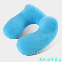 充气U型枕 旅行便携护颈枕头 可折叠户外旅游三宝飞机航空枕三件套
