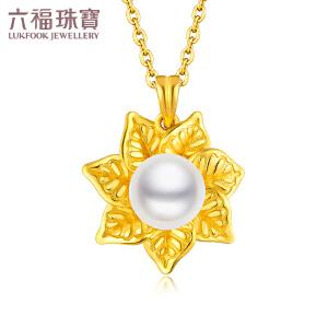 六福珠宝七叶菩提黄金淡水珍珠吊坠女款不含链 HXGTBP0001