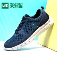 木林森男鞋夏季透气网鞋低帮简约百搭布鞋舒适运动休闲鞋男士鞋子